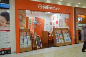 O-03.保研オフィス様店舗改装工事2