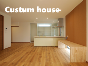 custumhouse
